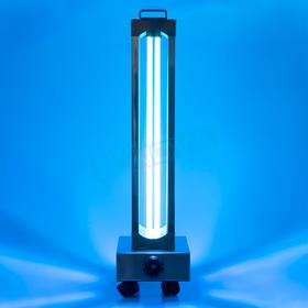 LAMPA DO DEZYNFEKCJI POMIESZCZEŃ I POWIERZCHNI 150W COMPACT ZE ŚWIETLÓWKĄ 150W (UV-C) - 1