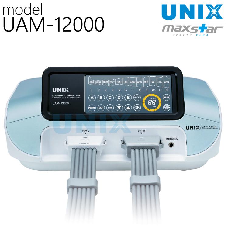 UAM-12000 UNIX MAXSTAR Lympha Master